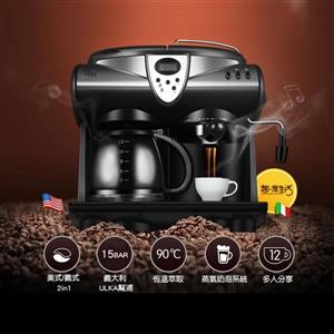 Hiles 尊爵2in1半自動咖啡機(CM4605T)